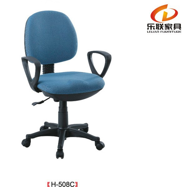 New Net Back Office Chair Round Durable Furniture For Staff H508c