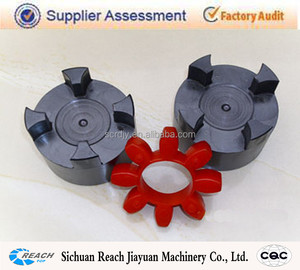 Zero Backlash Elastomer Insert Jaw Coupling