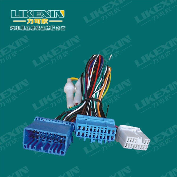 Wire Harness Jst Ph Wholesale, Wiring Harness Suppliers - Alibaba