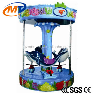 Three kids amusement park game machine Baby World coin operated kiddie rides carousel for sale