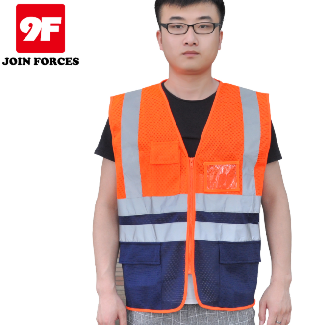 Wholesale high visibility string tactical security vest