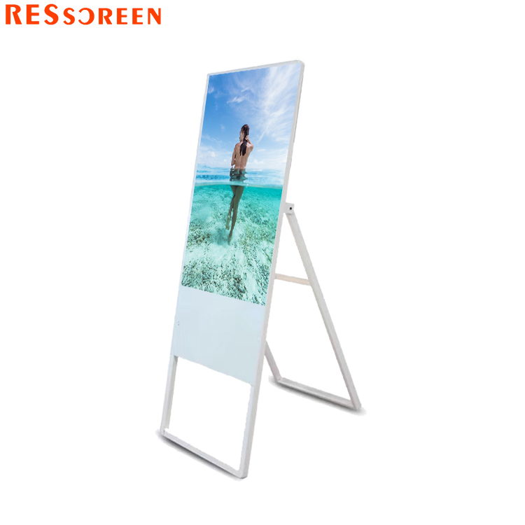 43 inch android Pcap touch screen staande lcd totem kiosk display