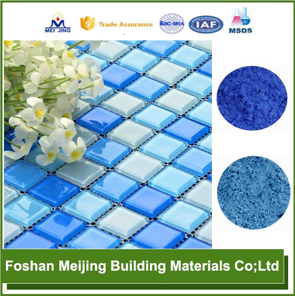 Hot Sale Top Quality Aluminum Pigmented Coating Glass Mosaic ...
