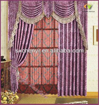 royale velours rideaux avec attach cantonni re buy. Black Bedroom Furniture Sets. Home Design Ideas