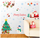 2019 Wholesale Christmas tree Vinyl PVC wall stickers for room decoration