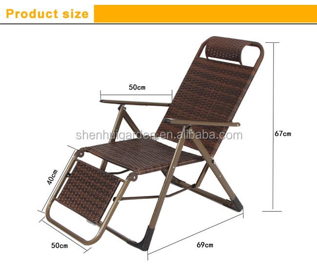 Low Price Cheap Beach Chairs Recliner Folding Footrest Lounge Chair