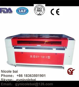 2016 Hot sale handcraft DIY best cost performance GY1812 CO2 3d photo crystal laser engraving machine price