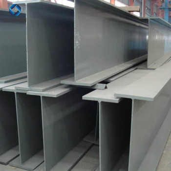 H Beam Suppliers