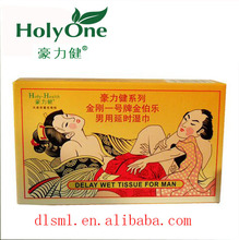 Adult sex product delay wet tissue for man