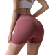 Women High Waist Compression Workout Gym Jogging Bodybuilding Shorts
