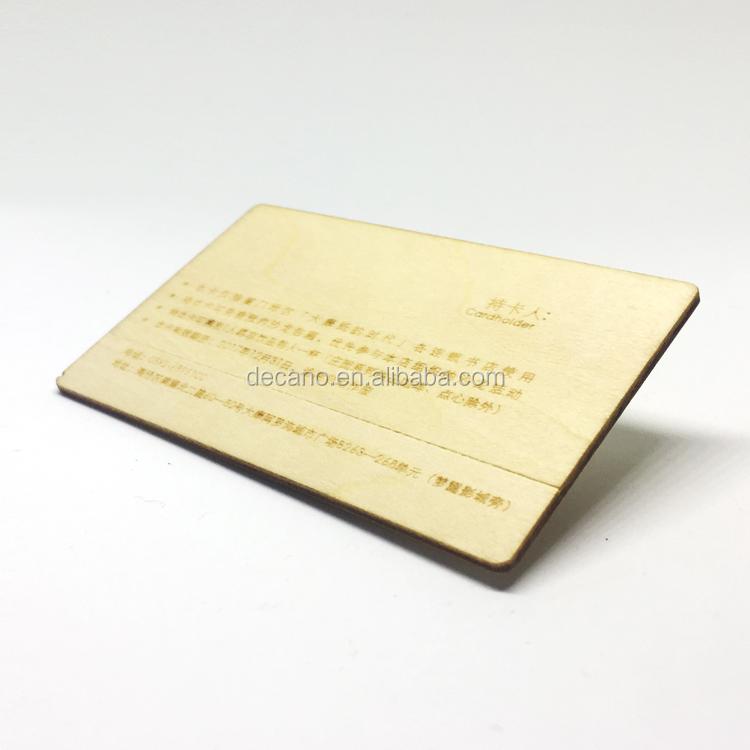 カエデ材クラフトプラーク
