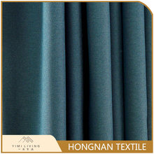 Top quality oem new plain blackout fancy curtain for home