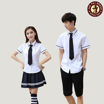 different types of school uniforms