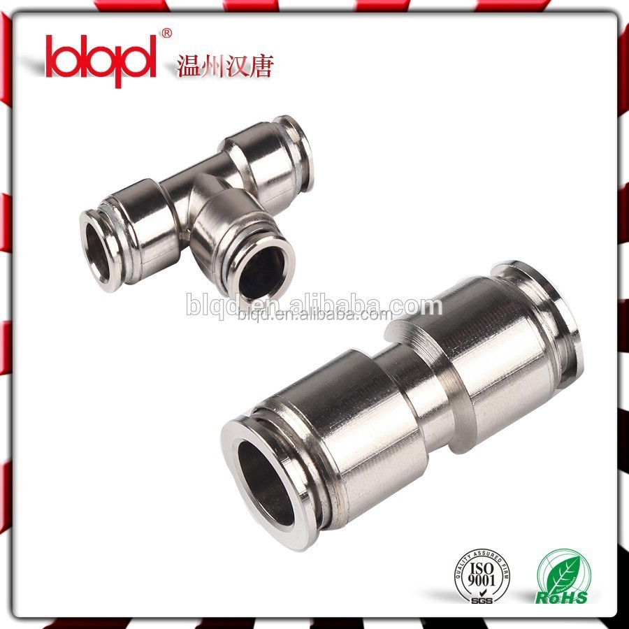 straight coupling of the high quality and competitive price,automotive air duct fittings