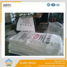 Best sales wholesale high quality recycled pp woven bag for packing 5kg to 50kg flour