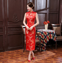 2017 Abito Tradizionale Cinese Delle Donne <span class=keywords><strong>Raso</strong></span> di Seta Cheongsam Lungo Dripping Qipao