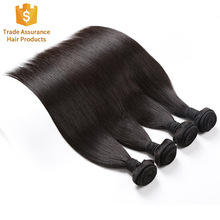 Best Selling Unprocessed Virgin Raw Indian Temple Hair Bundles Weft Mink Full Cuticle Aligned Wholesale