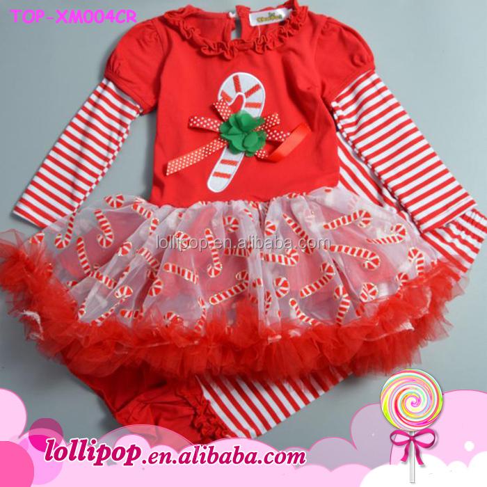 fc5a208d0 Wholesale Clothes Turkey Eco-friendly Mother Child Items Chevron ...