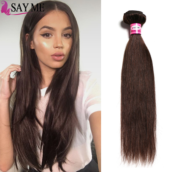 Expression Hair Color 2 Dark Brown 4 Bundles Of 30 Inch Malaysian Straight Human Hair Buy Aliexpress Malaysian Hair Bundle Malaysian Straight Hair