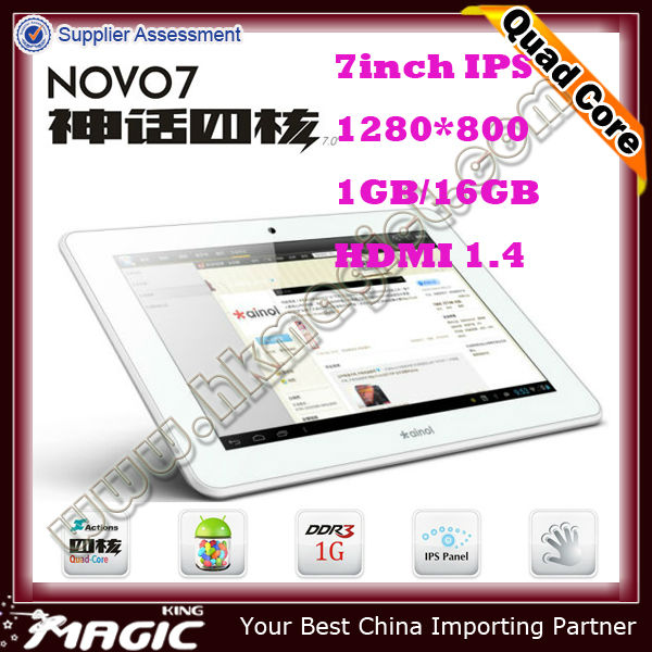 touch screen gorilla glass replace 7 tablet pc