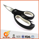 Easy-to-clean house hold scissor (S15340)