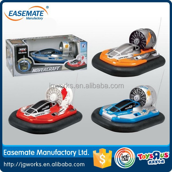RC Hovercraft Radio Remote Controlled R/C Air Boat