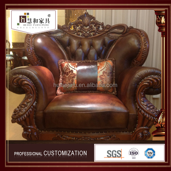 Custom Leather Mart Furniture Factory Sofa For Philippines
