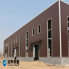 Industrial Custom Fabricated Design Steel Structure Building