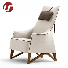 2018 Custom white color lounge area chair fabric mobius armchair