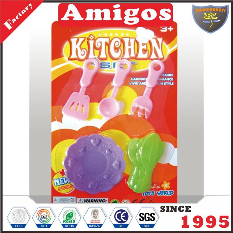 hot set kids kitchen toy