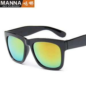 get free samples sunglasses top quality style collection