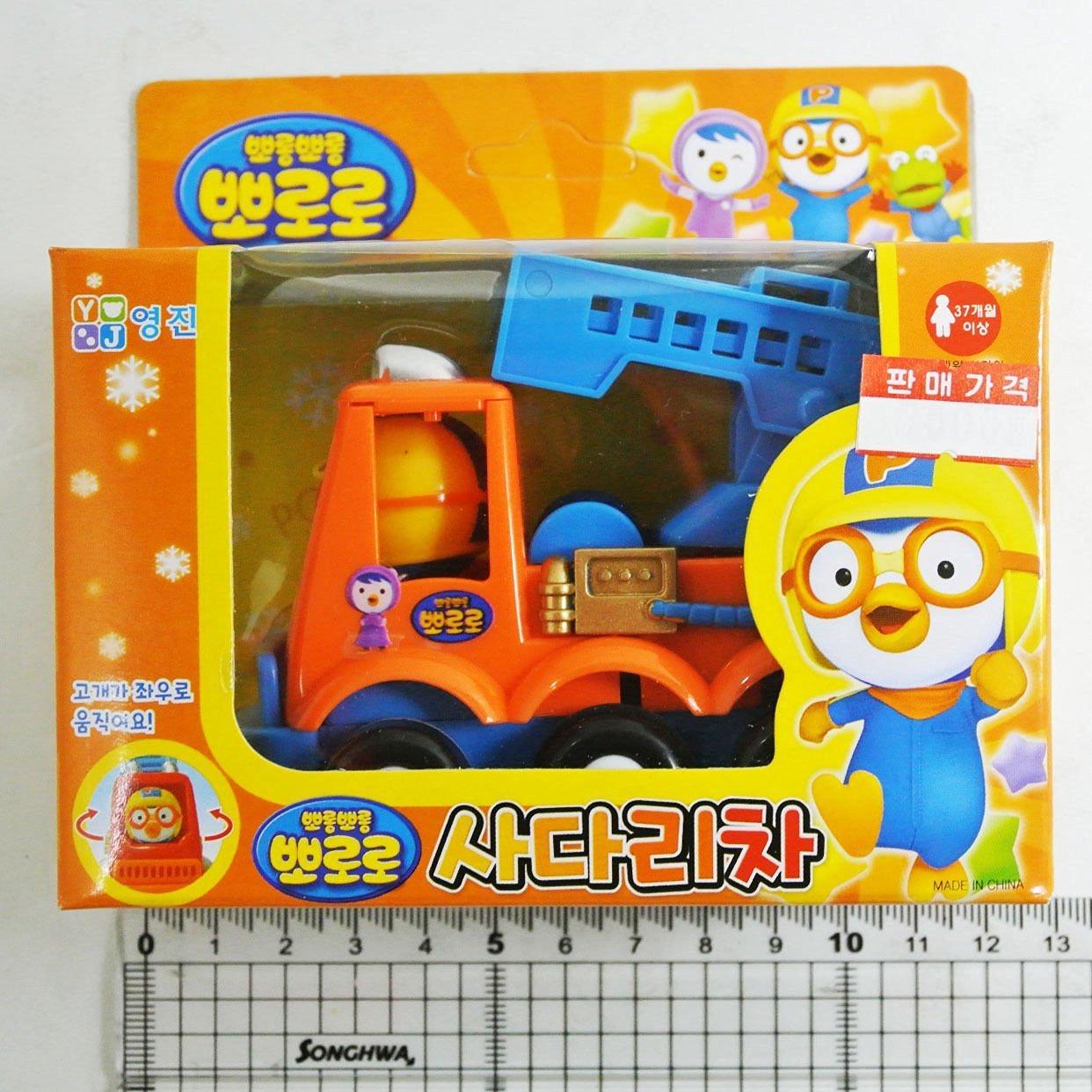 Children Kids Gift Toy Pororo Construction Mini Ladder Car Korean Animation /item# G4W8B-48Q36062