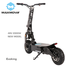 2000w High Speed Powerful No Kick Bike Popular Dual Motor