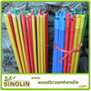 factory direct sell pvc coated wooden broom handle