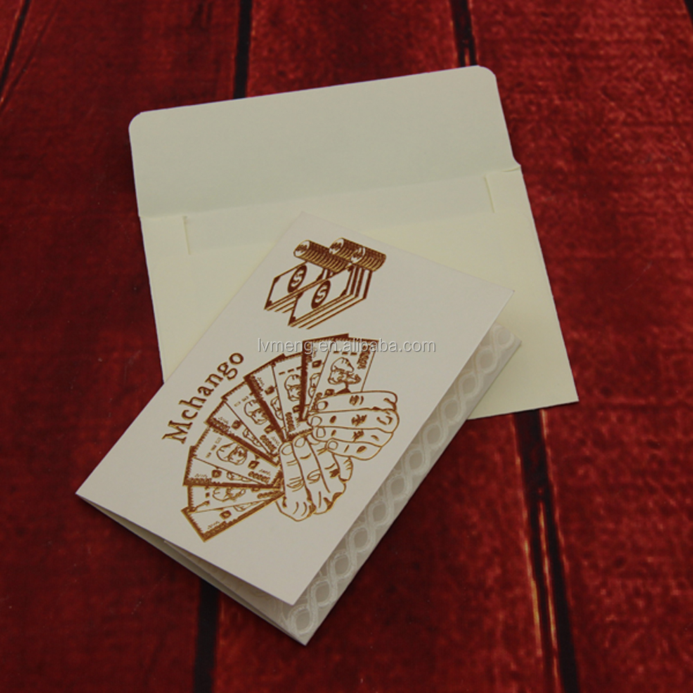 Mwaliko Wedding Invitation Cards From Tanzania,Customized Design ...