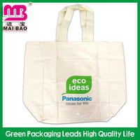 high quality company name non woven folding bag