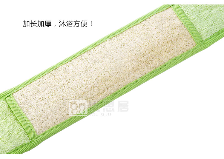 Foreign trade loofah bath towel bath brush