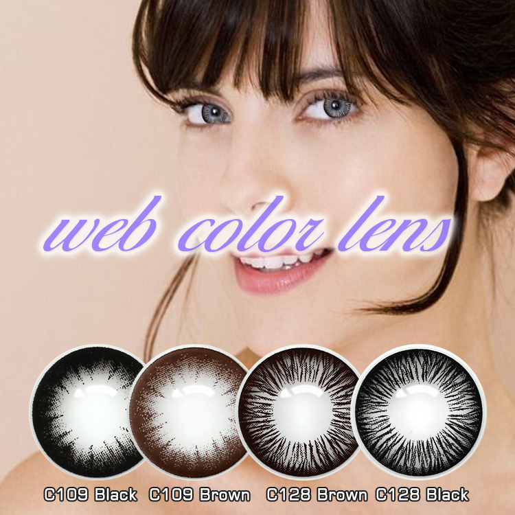 black and white color contact lens new catalog arrival