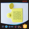 MDE122 Rfid laser animal ear tag for cattle two sizes for tracking bull and cow