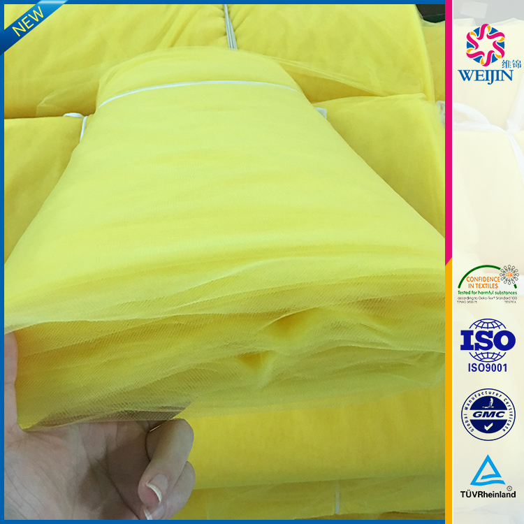 Customized party children tutu skirt Tricot bright yellow tulle mesh fabric bolt