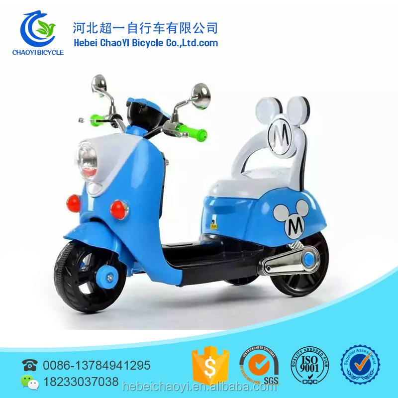 Wholsale Cool Children Electric Motor Motorcycle Baby Car