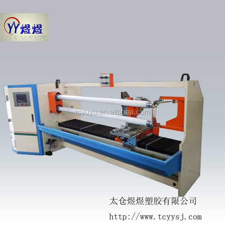 Auto Roll Slitter for Adhesive Tape,Log Tape Roll Slitting Machine