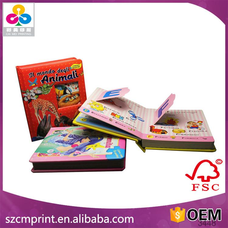 children board book with sound