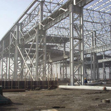 Newest Promotion Price for steel structure warehouse manufacturer