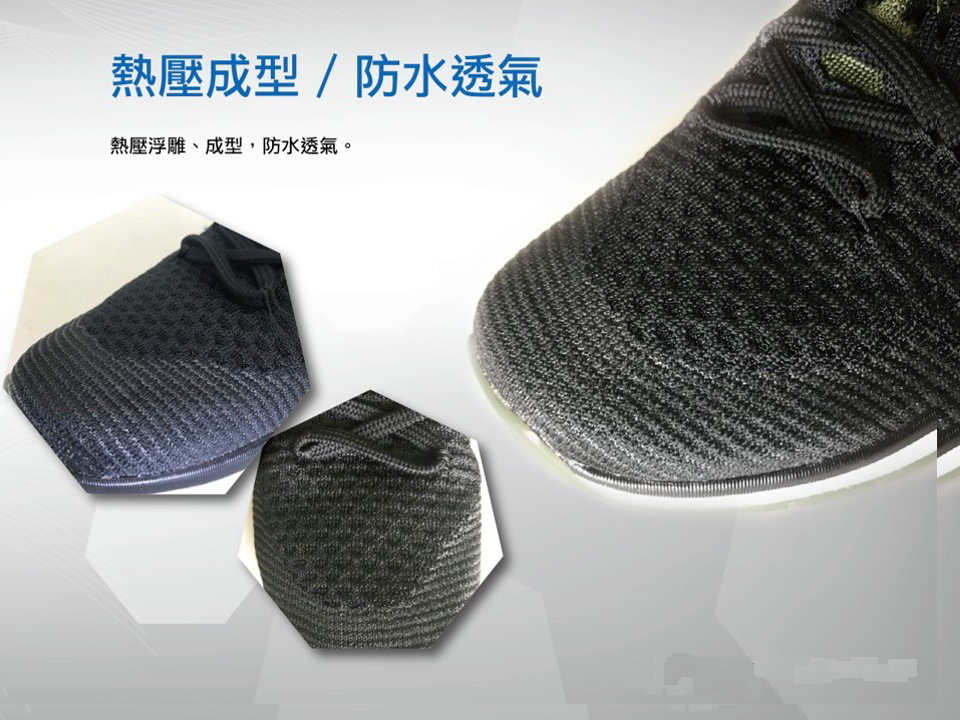 Shoe Upper Recycle Material Flyknit Fabric The Unique Design