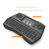 New Arrival I8 Plus mini Keyboard with Multi-touch Screen Wireless Handheld Keyboard