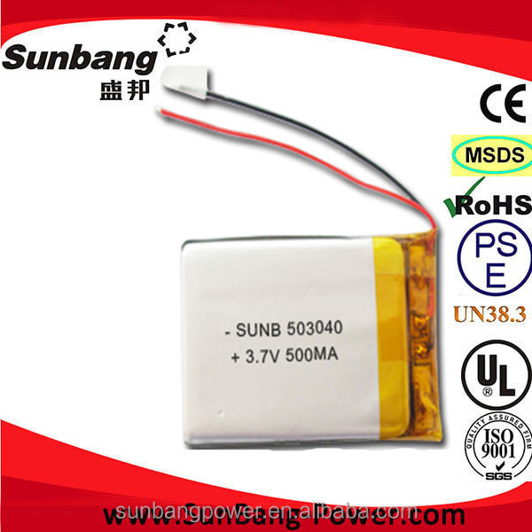 3.7v 500mah li-ion prismatic batteries from shenzhen china mobile phone battery factory