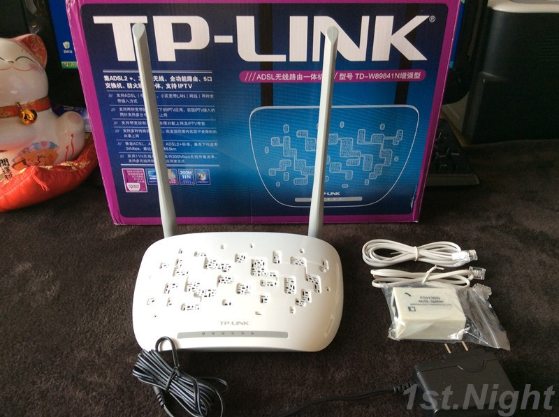 802 11b /g /n TP-Link TD-W89841N WIRELESS ADSL MODEM LAN 300Mbps WIFI iptv  DUAL Antennas Free Shipping