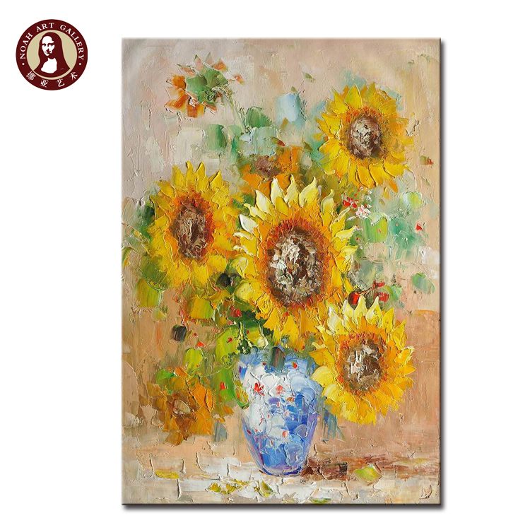 Famous Sunflower Paintings For Home Decor