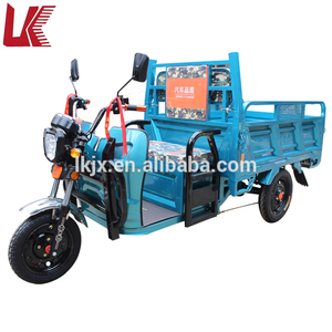 New Popular China electric cargo tricycle /cheap three wheel electric motorized tricycle for adults